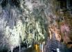 Серес и пещерата Алистрати